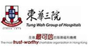 Jobs of Tung Wah Group Of Hospitals