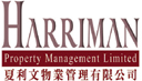 Jobs of Harriman Property Management Limited