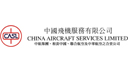 Jobs of 中國飛機服務有限公司<br/>China Aircraft Services Limited