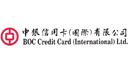 Jobs of BOC Credit Card (International) Ltd