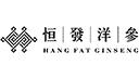 Jobs of Hang Fat Ginseng 恒發洋參