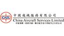 Jobs of China Aircraft Services Ltd
