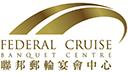 Jobs of Federal Cruise Banquet Centre<br/>聯邦郵輪宴會中心
