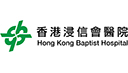 Jobs of 香港浸信會醫院 Hong Kong Baptist Hospital