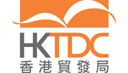 Jobs of The Hong Kong Trade Development Council