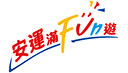 Jobs of 安運旅遊