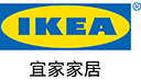 Jobs of IKEA<br/>宜家家居