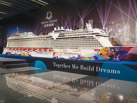 巨型郵輪用超過250萬塊LEGO砌成,在船身砌出馬賽克圖案難度甚高。