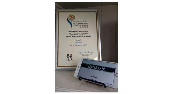 C4Cat作品獲得業界的認同,在「2015香港資訊及通訊科技獎」中獲得「最佳數碼娛樂(娛樂軟體)特別嘉許(音樂及音效)獎」。