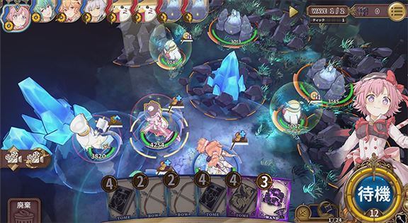 Tab說:「《Dynamix》遊戲的規模較細,而《Zold : Out》的規模較大,正正標誌著公司規模擴展更進一步。」圖為《Zold : Out》的遊戲介面。
