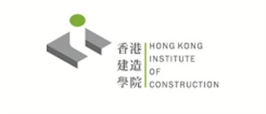 香港建造學院