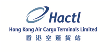 香港空運貨站有限公司
