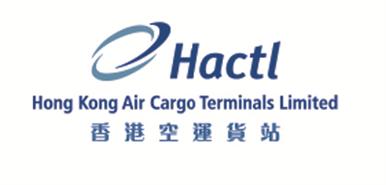 Hong Kong Air Cargo Terminals Limited