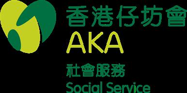 Aberdeen Kai-fong Welfare Association Social Service