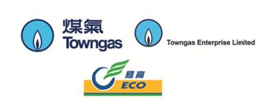 The Hong Kong & China Gas Co Ltd
