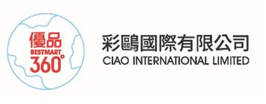 Ciao International Limited