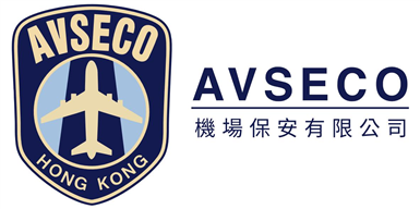 Aviation Security Co Limited
