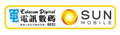 Telecom Digital, SUN Mobile