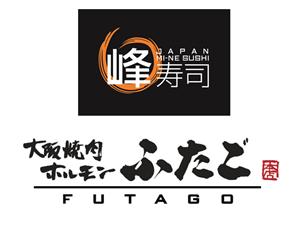 峰壽司 / 大阪燒肉
