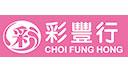 Choi Fung Hong Company Limited