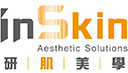 inSkin Aesthetic Solutions 研肌美學