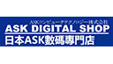 ASK COMPUTER TECHNOLOGY LIMITED 聯迅電腦科技有限公司