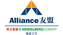 Alliance Construction Materials Limited 友盟建築材料有限公司