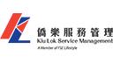 Kiu Lok Service Management Co Ltd