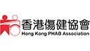 Hong Kong PHAB Association