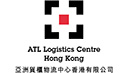 ATL Logistics Centre Hong Kong Limited