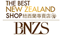 The Best New Zealand Shop