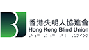 Hong Kong Blind Union