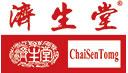 濟生堂製藥廠有限公司