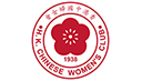The Hong Kong Chinese Women
