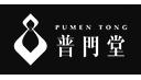 Pumen Tong