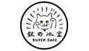Silver Café
