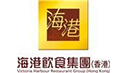 Hong Kong Victoria Harbour Catering Group Limited 海港飲食集團