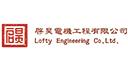 Lofty Engineering Company Limited