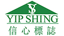 Yip Shing Diesel Engineering Co., Ltd.