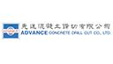 Advance Concrete Drill Cut Co., Ltd.