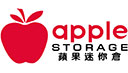Apple Storage