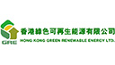 Hong Kong Green Renewable Energy Ltd.