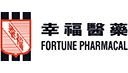 Fortune Pharmacal