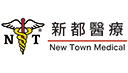 New Town Medical