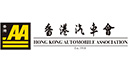 Hong Kong Automobile Association