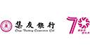 Chiyu Banking Corporation Ltd