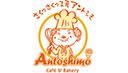 Antoshimo Cake & Bakery