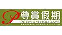 Premium Holidays Limited