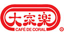 Cafe De Coral Holdings Ltd