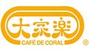 Cafe De Coral Holdings Ltd